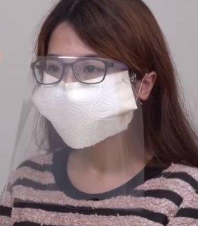 Hong Kong Face Mask